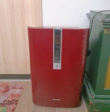 Sharp Air-Purifier - VNQ